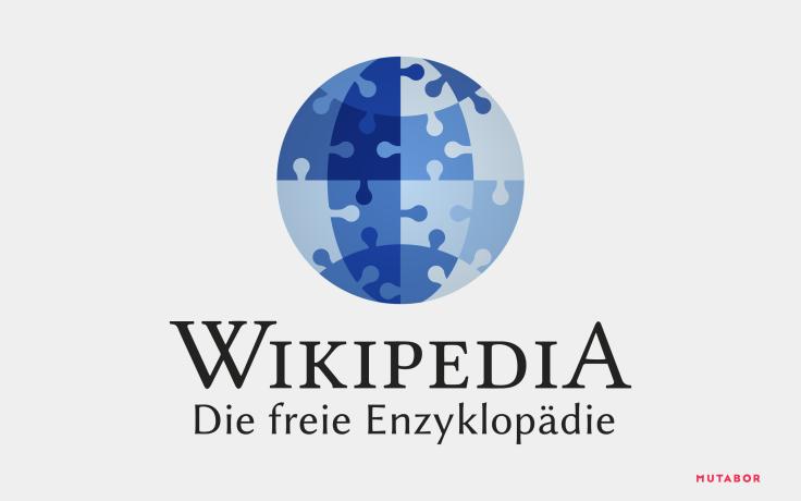 Lingua_Wikipedia_Logo